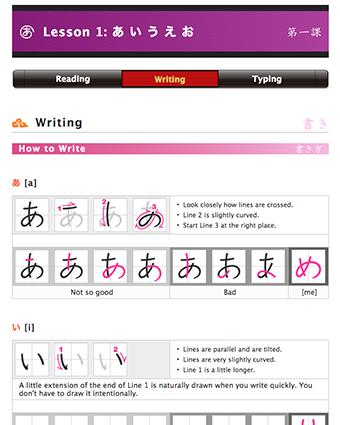 Learn all katakana
